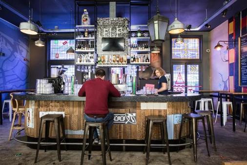 Hans Brinker - Άμστερνταμ - Bar
