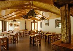 Hotel Qamaqi - San José de Maipo - Restaurant