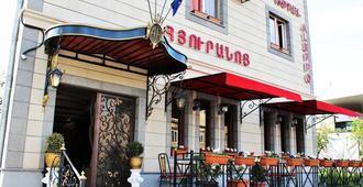 Aleppo Hotel - Yerevan