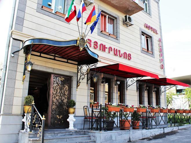 Aleppo Hotel - Yerevan - Building