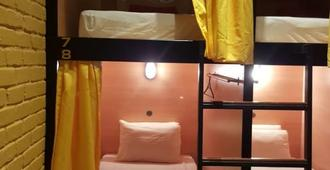 Skypod Hostel - Kota Kinabalu - Room amenity
