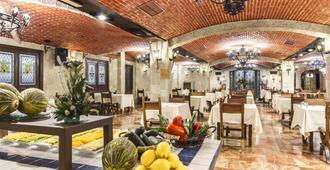 Hotel Sercotel Alfonso VI - טולדו - מסעדה