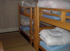 Tamaya Youth Hostel - Ibusuki - Quarto