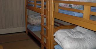 Tamaya Youth Hostel - Ibusuki - Bedroom