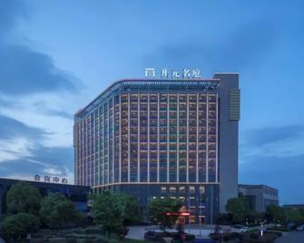 Maison New Century Hotel Cixi - Cixi - Gebouw