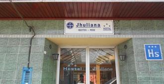 Hostal Jhuliana - อิกิโตส - อาคาร
