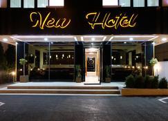 New Hotel - Sarajevo - Building