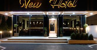 New Hotel - Sarajevo