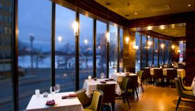 Atlantica Hotel Halifax - Halifax - Restaurant