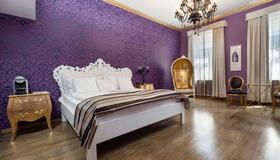 Soho Boutique Hotel - Budapest - Habitación