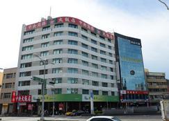 Centre Hotel - Гаосюн - Здание