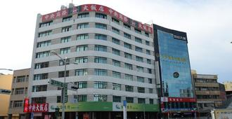 Center Hotel - Kaohsiung - Κτίριο