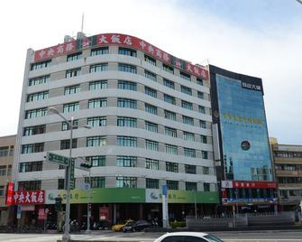 Centre Hotel - Kaohsiung - Gebäude