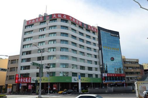 中央商務大飯店 - 高雄市 - 建築