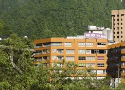 Kurobe Unazukionsen Togen - Kurobe - Building