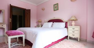 Appart Hotel Alia - Tangier - Bedroom