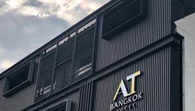 曼谷公寓酒店 - 曼谷 - 曼谷 - 建築