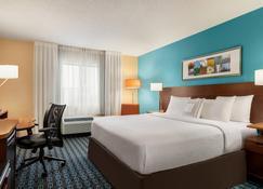 Fairfield Inn by Marriott Philadelphia Airport - Philadelphia - Bedroom