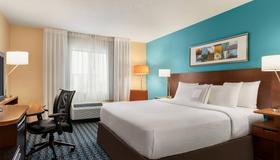 Fairfield Inn by Marriott Philadelphia Airport - Φιλαδέλφεια - Κρεβατοκάμαρα