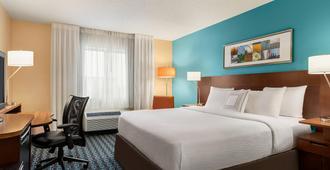 Fairfield Inn by Marriott Philadelphia Airport - פילדלפיה - חדר שינה