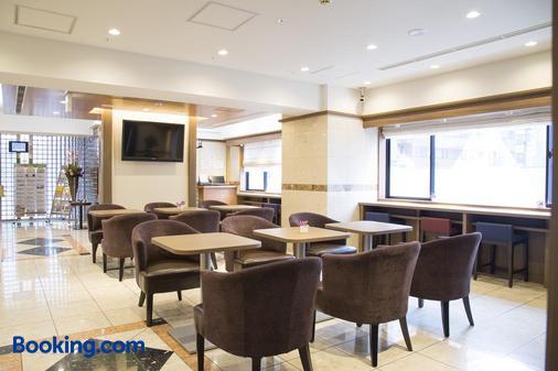 Hotel Hokke Inn Nihonbashi - Tokyo - Restaurant