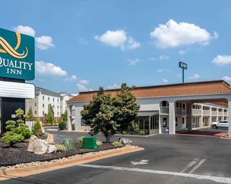 Quality Inn Mcdonough Atlanta South - McDonough - Building
