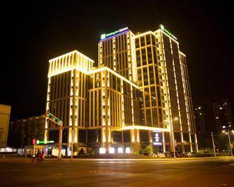 Holiday Inn Express Zhangjiakou Park View - Zhangjiakou - Edificio