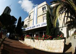 Beth-Shalom Hotel - Haifa - Building