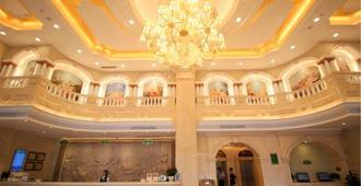 Vienna Hotel Binhai Pearl Branch - Shenzhen - Lobby