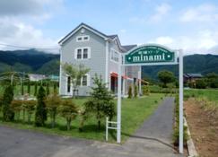 Kawaguchiko Cottage Minami - Fujikawaguchiko - Edificio