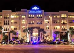 Hotel Andalucia Golf Tanger - Tangier - Building