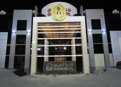 Olian Hotel - Riad - Edificio