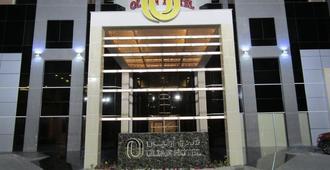 Olian Hotel - Thủ Đô Riyadh