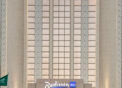 Radisson Blu Hotel, Jeddah Corniche - Jeddah - Toà nhà