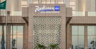 Radisson Blu Hotel, Jeddah Corniche - Jeddah