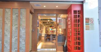 1969.Book - Taipei - Lobby