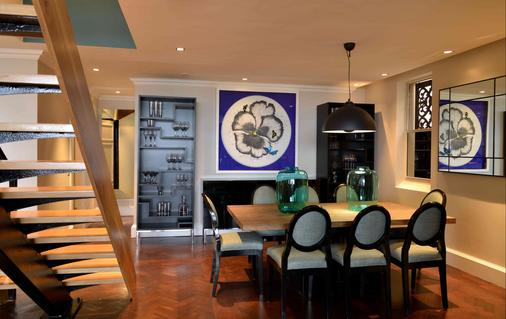 Cape Royale Luxury Suites - Cape Town - Dining room