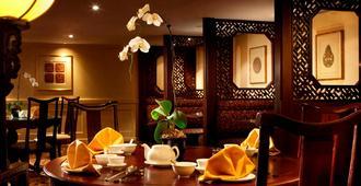 Regal Airport Hotel - Hong Kong - מסעדה
