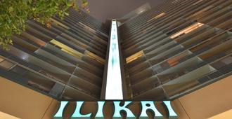 Ilikai Hotel & Luxury Suites - Honolulu