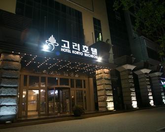 The Koryo Hotel - Bucheon - Building