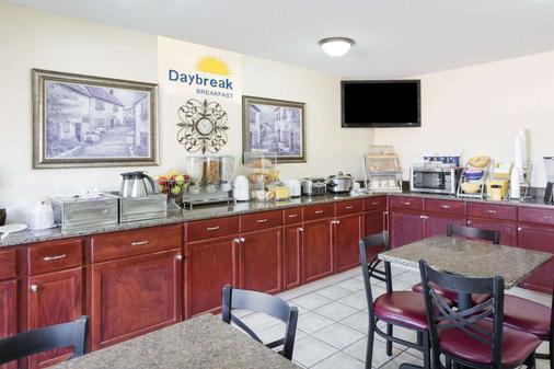 Days Inn & Suites by Wyndham Des Moines Airport - Des Moines - Buffet