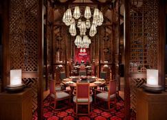 Grand Hyatt Lijiang - Lijiang - Sala de jantar