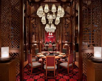 Grand Hyatt Lijiang - Lijiang - Essbereich