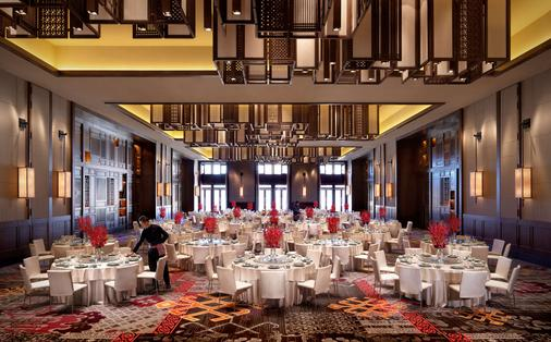 Grand Hyatt Lijiang - Lijiang - Banquet hall