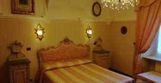 Ai Savoia - Turin - Bedroom