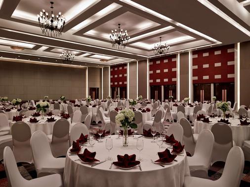 Pullman Hanoi - Ханой - Банкетный зал