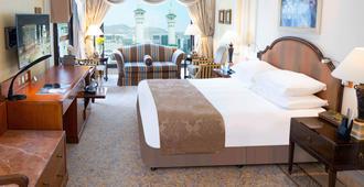 Intercontinental Dar Al Tawhid Makkah - Mecca - Bedroom