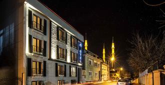 Acr Palas - Edirne - Building