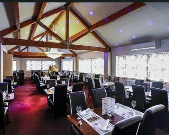 Ashiana hotel - Newark-on-Trent - Ресторан