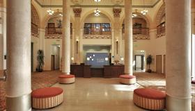 巴爾的摩市中心智選假日酒店 - 巴爾的摩 - 巴爾的摩 - 大廳